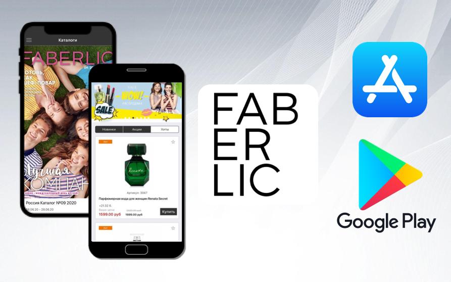 скачать мобильное приложение Fonbet россия